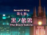 Anime Season 1 Episode 7