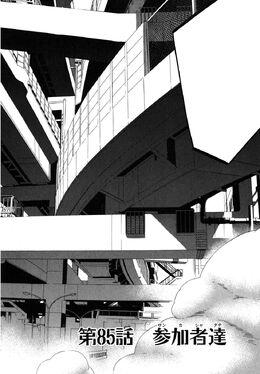 Sekirei manga chapter 085