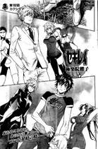 Sekirei-Manga-Chapter-152