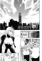 Sekirei manga chapter 106