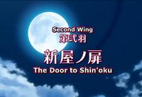 Sekirei Episodio 02