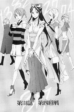 Sekirei manga chapter 118