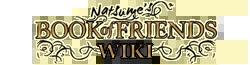 NatsumeYuujinchou Wiki-wordmark