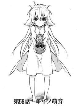 Sekirei manga chapter 058