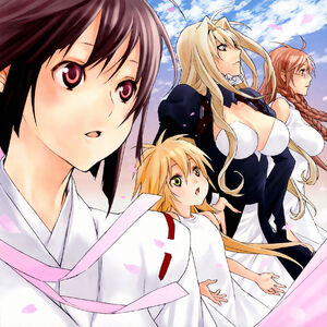 Sekirei pure engagement soundtrack