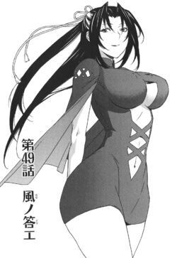 Sekirei manga chapter 049