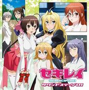 Sekirei sound stage 01