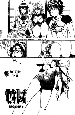 Sekirei-Manga-Chapter-141