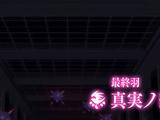 Anime Season 2 Episode 13