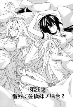 Sekirei manga chapter 026