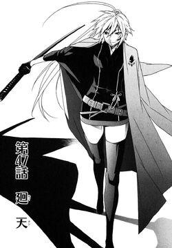 Sekirei manga chapter 047