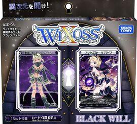 WXD-08