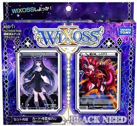 WXD-11