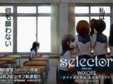 Episode 01: selected girl