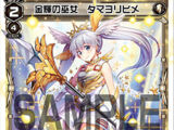 Tamayorihime, Gold-Shining Miko