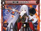 Kaede Higuchi Level 3