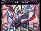 Ryoma, Phantom Valor Dragon
