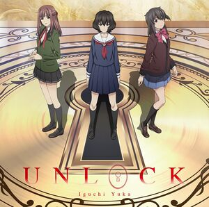 Unlock cover2