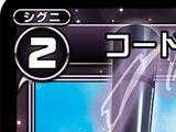 Code Anti Megatron