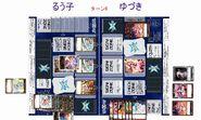 Ruuko vs Yuzuki 01 03