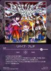WX20-CD10