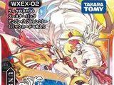 WXEX-2 Unbreakable Selector