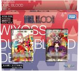 WXK-D06 Dual Blood