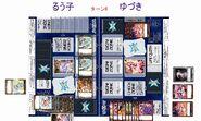 Ruuko vs Yuzuki 01 04