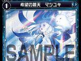 Matsuyuki, Azure Angel of Hope