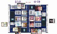 Ruuko vs Yuzuki 01 02