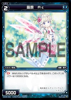 WX05-063