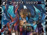 Code Maze Shishijo