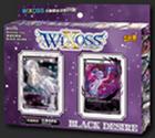 WXD-05 CH