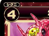 Living Spirit: Dragon Beast