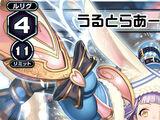 Ultra Aya! IV