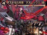 Death Rex, Death Metal Empire