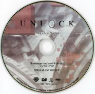 Unlock - 07