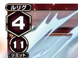Hanayo Four