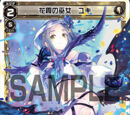 Yuki, Flower Curtain Miko