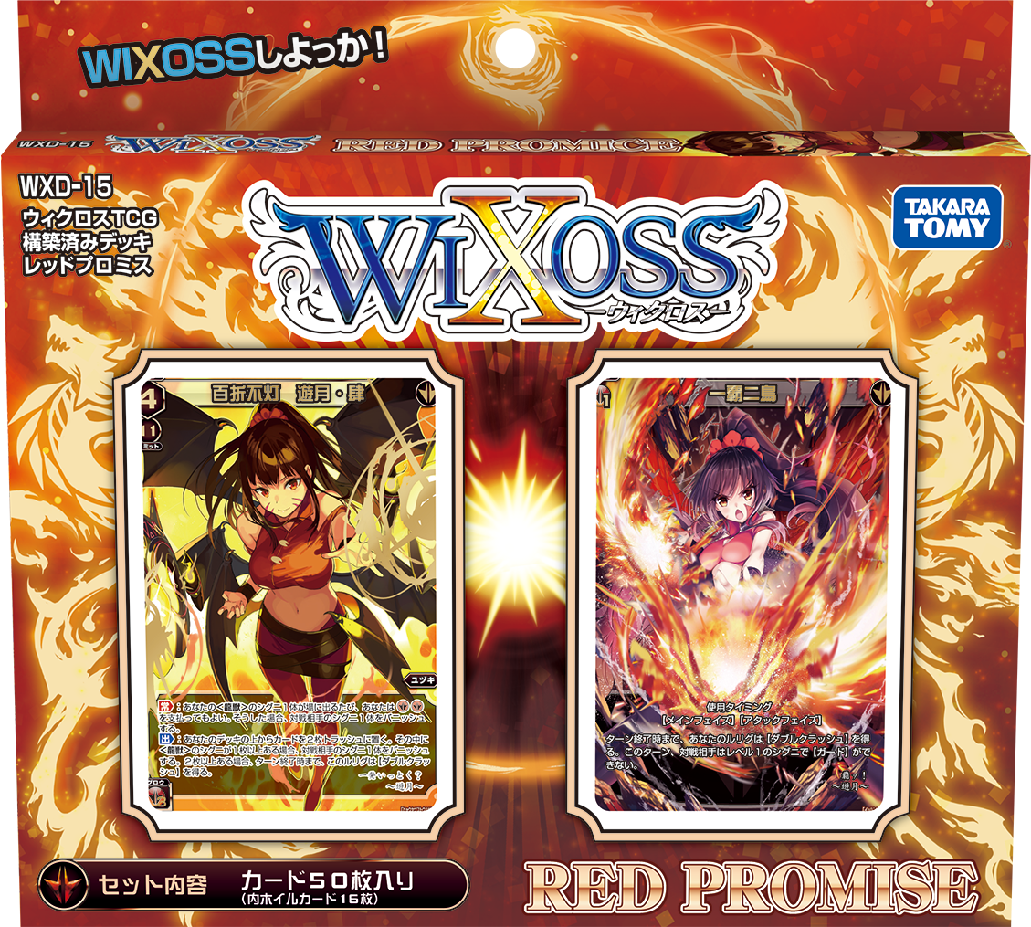 WIXOSS WX-11 Destructed Selector Booster Pack 7-Card TCG TRADING CARD GAME NEW