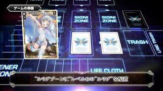 WIXOSSバトル動画vol.1