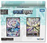 WXK-D07 Dual Plant