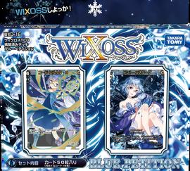 WXD-16