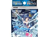 WXK-DF01 Start WIXOSS with Piruluk and Win by Discard!