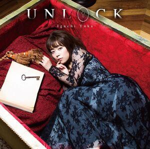 Unlock cover3