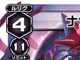 Nanashi, That Four Flower