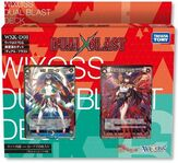 WXK-D08 Dual Blast