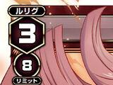 Hanayo Three