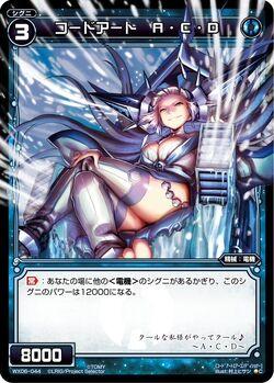 WX06-044