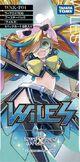 WXK-P04 Wiles